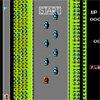 Atari : Road Fighter